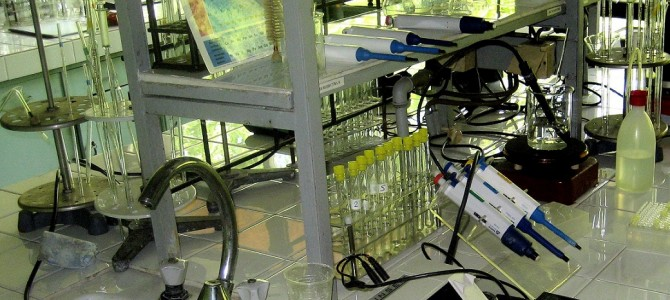 Лабораторни анализи за определяне качествени показатели на отпадъчни води