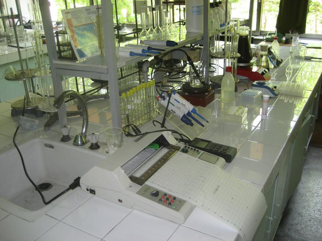 Лабораторни анализи